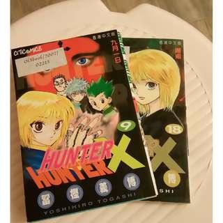 Hunter X (每本)