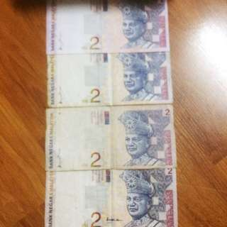Duit RM 2 Lama
