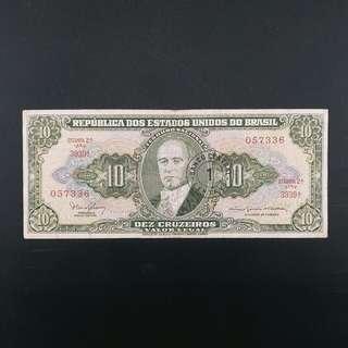 舊版1967年巴西纸幣(包郵)