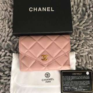 Chanel preloved wallet