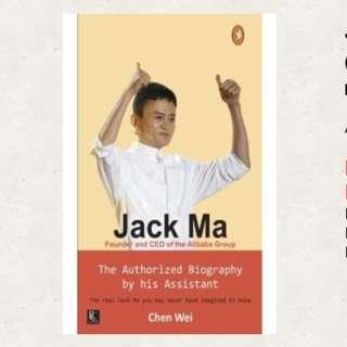 Alibaba - Jack Ma book