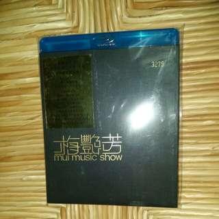 2001 梅艷芳 MUI MUSIC SHOW (GRAND HALL HKCEC ON 9-12-2001) Blu Ray + CD bluray 藍光碟 全新未拆