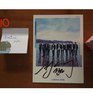WANNA ONE 1X1=1 (TO BE ONE) BAE JINYOUNG SIGNED CC [SKY]