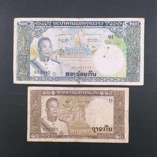 舊版1963年老撾纸幣共兩張(包郵)