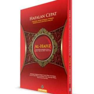 Al-Quran Al-Karim Al-Hafiz
