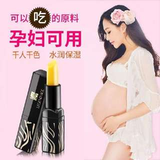 Legend Age Healthy Lipstick健康唇膏