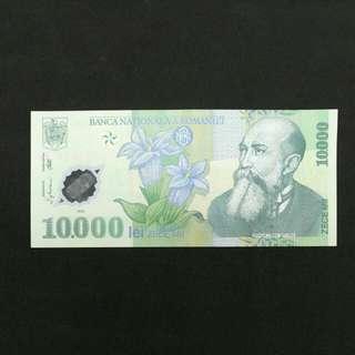 舊版1999年羅馬尼亞塑膠纸幣UNC (包郵)