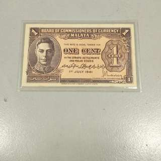 Malays 1941 one cent