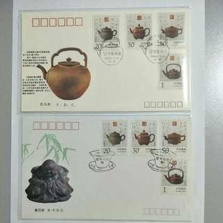 China A/B FDC 1994-5 Purplish-Brown Pottery