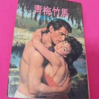 早期翻譯小說