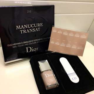 Dior Manucure Transat Limited Edition (New)