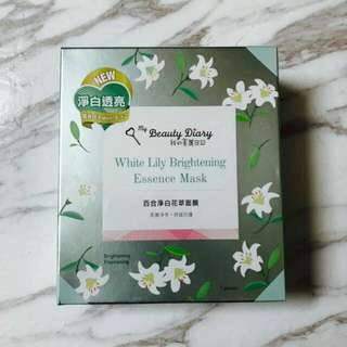 My Beauty Diary Water Lily Brightening Essense Mask 7 pieces