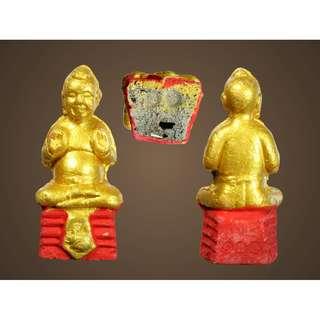 Lp Yeam Wat Sam Ngan