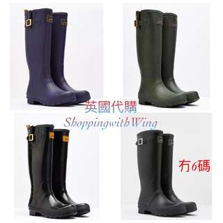 英國代購Joules Tall Wellies