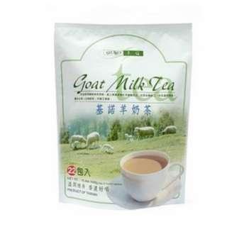 ✈大玩台灣代購✈基諾紐西蘭羊奶茶22入/袋