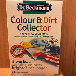 潔淨護色紙。Colour & Dirt Collector