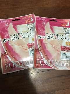Lucky trendy 日本cosme冠軍 footmask 腳膜