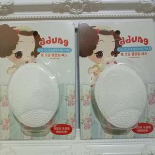 Facial Cleansing Pad