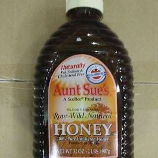 Aunts sues honey