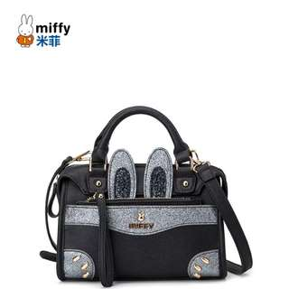 Miffy Korea style sling/handbag