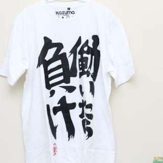 Futaba Anzu T-Shirt (Idolm@ster)