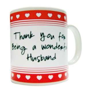 Everyday Gifts Best Ever Gift Mug For Husband