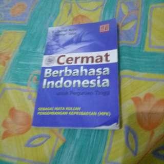 Berbahasa Indonesia (Buku kuliah)