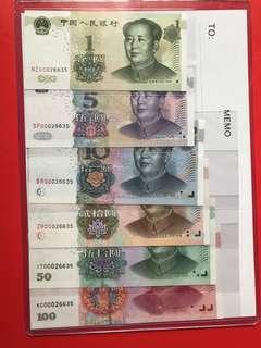 第五套人民幣8同號00026635