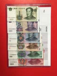 第五套人民幣8同號00026634