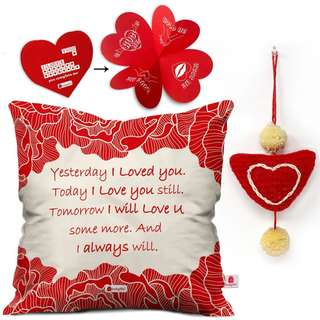 Love You Quote Romantic Abstract Leafy Background Multicolor Gift for...