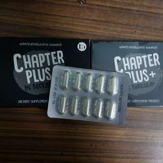 Last 2 boxes of Chapter Plus +