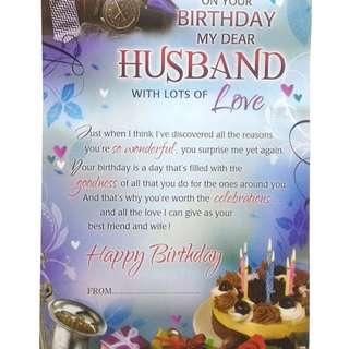 Scroll Card For Husband