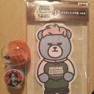 Big Bang Krunk memo and key chain