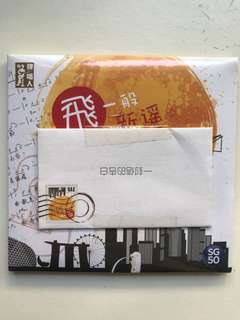 BN 飞一般新谣 3-in-1 CD