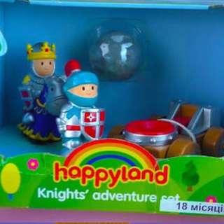 Original ELC Happyland  - knights adventure set