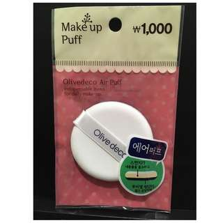 Make-up Puff or Air in Puff for Cushion