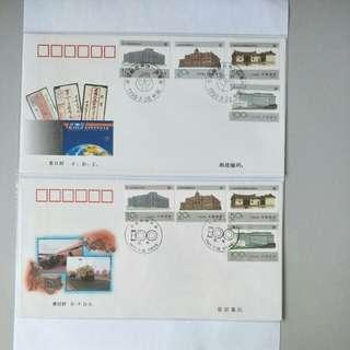 China A/B FDC 1996-4 Centenary China Post