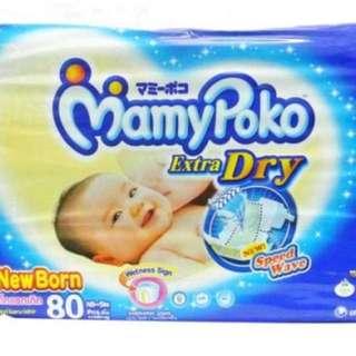Mamy poko Newborn diapers