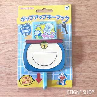 DORAEMON KEY HOOK