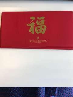 8 hotel intercontinental Hong Bao packets