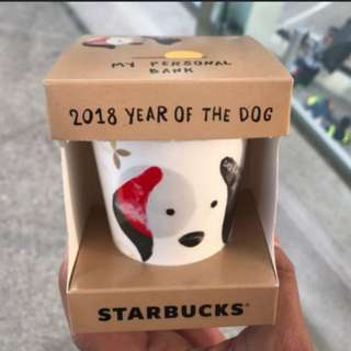 Brand new starbucks year of the dog coin bank