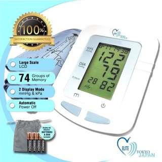 Elite Blood Pressure Monitor by Indoplas
