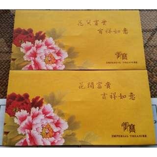 8 pcs Imperial Treasure Peony Red Packet / Ang Bao Pao Pow Pau