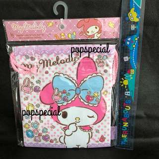 Last SET My Melody Diamond Drawstring Pouch