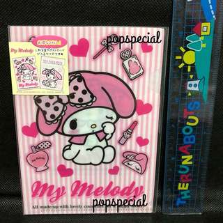 Last SET My Melody 2 PCS Mini File Folder