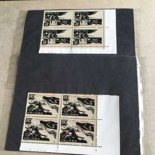3.9.85. China J117 Mint Stamps