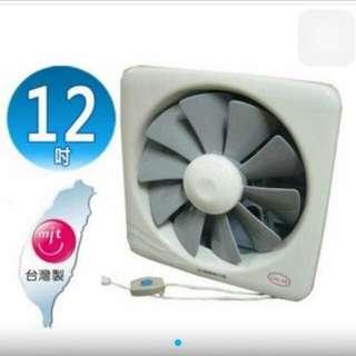 二手低噪音百葉排風扇12吋 可換物