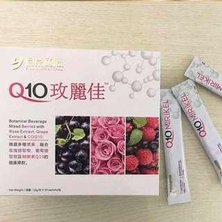 Q10 Mirikel 美白減肥飲品