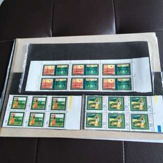 1985 China J119 Mint Stamps