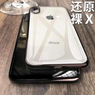 倍思iphoneX手機殼蘋果X新款iphone X透明全包套8x防摔潮男女電鍍
